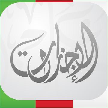 شعار وزارة التربية والتعليم سلطنة عمان Png Bertul